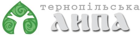 """З  днем народження """"Тернопільську липу""""!"""