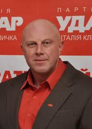 На Тернопільщині розпочалася «Люстрація влади»