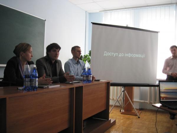 Відбувся семінар про доступ до публічної інформації