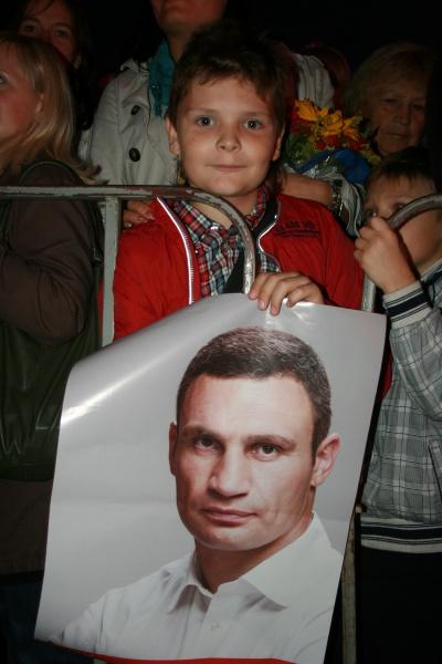 Віталій Кличко зустрівся з тернополянами