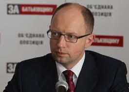 Арсеній Яценюк приїжджав вдруге