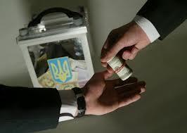 Вибори й «аморалка», або що залишиться на совісті українського електорату