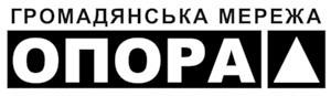 Окружні виборчі комісії в Україні у персоналіях (інфографіка)
