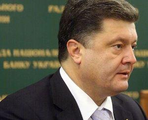 Петро Порошенко їде на Тернопільщину