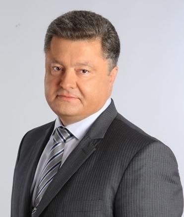 Петро Порошенко: економічний розвиток держави – це основа основ