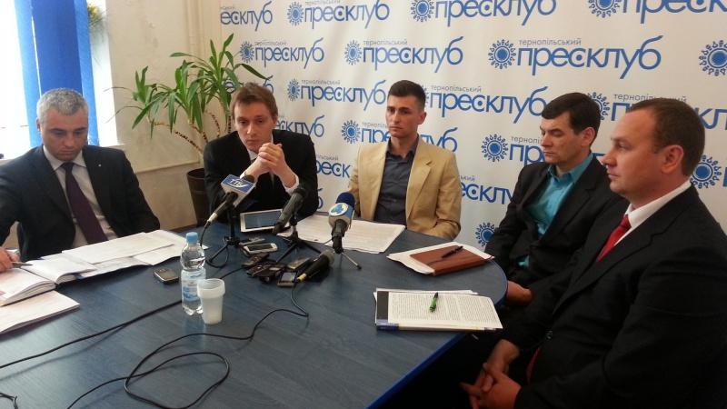 Засідання прес-клубу «Рівень готовності Тернополя та області до проведення президентських виборів, моніторинг реєстру виборців та складу виборчих комісій».