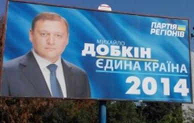 Добкін – головний замовником джинси в інтернет-ЗМІ під час президентської передвиборчої кампанії