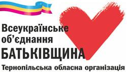 Обласна організація ВО «Батьківщина визнає результати виборів