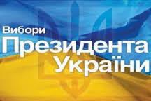День виборів-2014 з Тернопільським прес-клубом