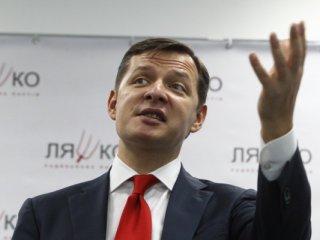 Понад 7 мільйонів використав на свою виборчу кампанію Олег Ляшко