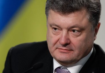 П'ятим президентом України став Петро Порошенко