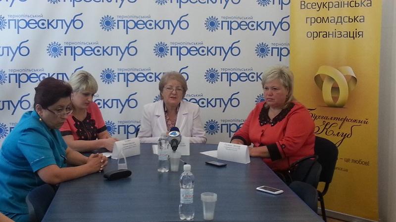 """Презентація конкурсу """"Кращий бухгалтер України"""""""