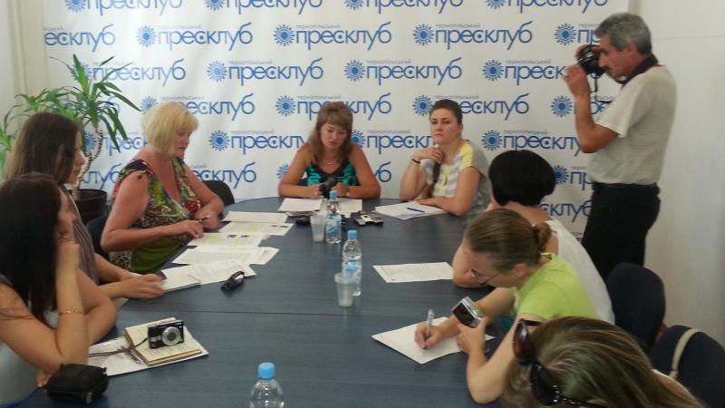 Прес-конференція «Небезпека укусів кліщами. Хвороба Лайма на Тернопільщині»
