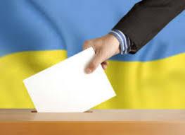 Парламентські вибори-2014: оцінки експертів