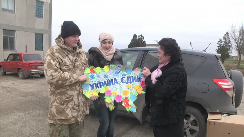 Як допомагають українській армії в Херсоні