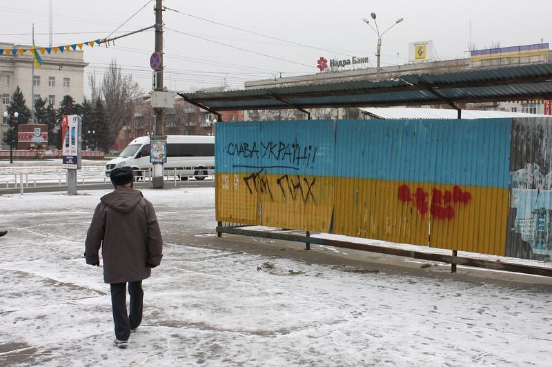 Херсонські волонтери одними з перших прийняли на себе турботу про українських вояків