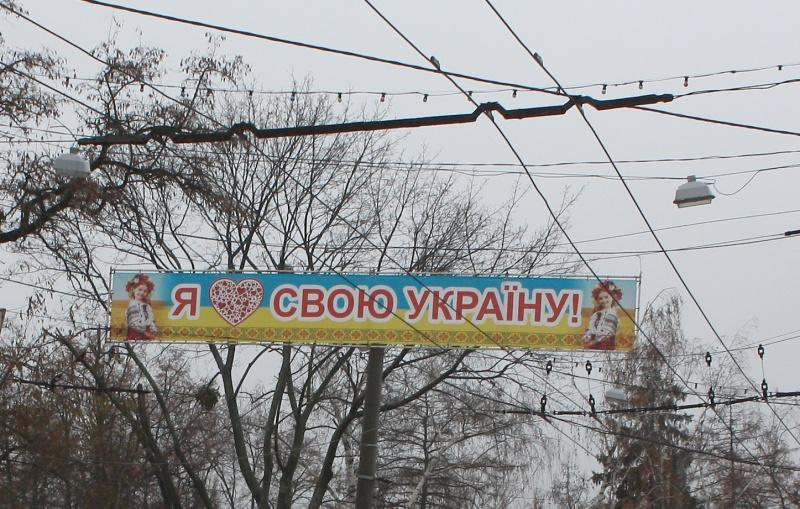 Суми – європейське місто за кілька десятків кілометрів від російського кордону