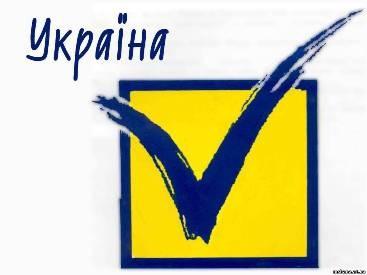 Жінки і вибори. Гендерний аналіз списків до Тернопільських міської та обласної рад