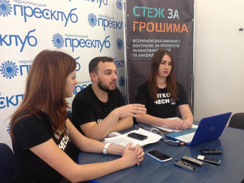 """Сім кандидатів на посаду мера у Тернополі підписали Декларації відповідальності- кампанія """"Стеж за грошима"""""""