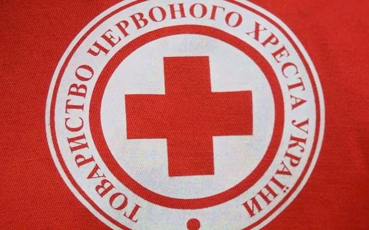 Тернопільський обласний Червоний хрест допомагає переселенцям