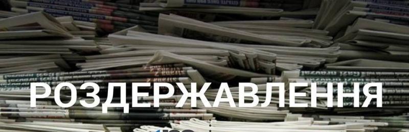Стартує новий проект підтримки ЗМІ в ході реформування