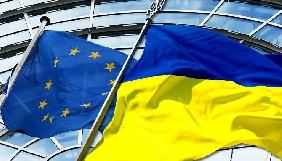 «ЗМІ за проєвропейські зміни в Україні»