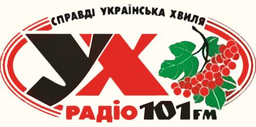 20 грудня на УХ-радіо – свято!