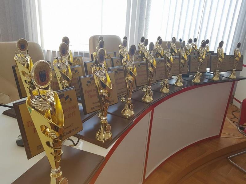 Серед «Героїв спортивного року Тернопільщини» – журналісти