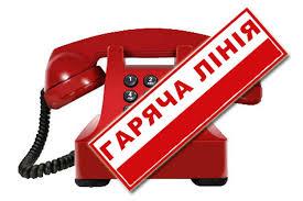 Увага! Працює телефонна лінія консультацій з роздержавлення ЗМІ