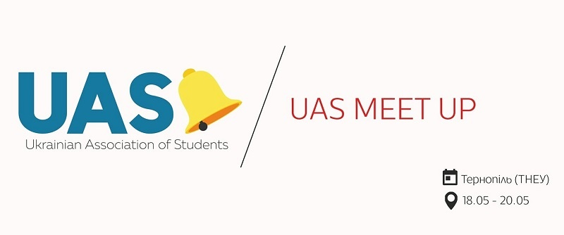 UAS Meet Up – у Тернополі: дедлайн реєстрації – 27 квітня