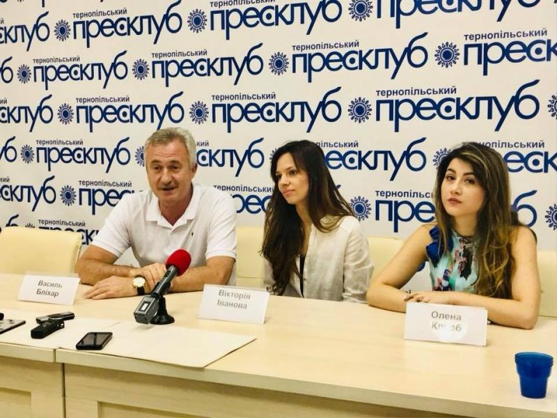 В Тернополі відбудеться благодійний аукціон для порятунку хворих на серце
