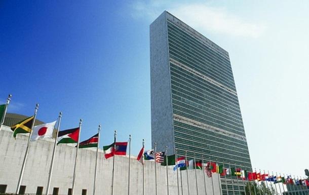 Дедлайн – 7 травня! Стажування журналістів у штаб-квартирі ООН