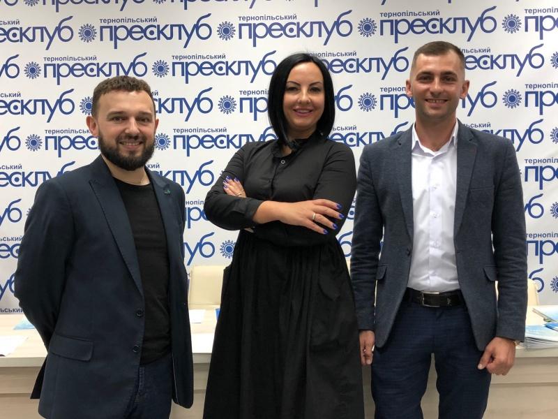 Презентація Коаліції громадських організацій «Тернопільський центр реформ»