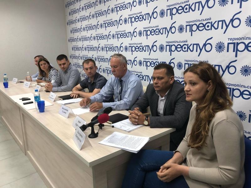 Громадські активісти хочуть позбавити тернополян «ходіння по муках»