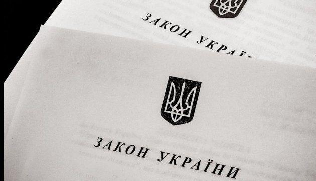 Юридичні консультації з питань роздержавлення ЗМІ. Про поправки до Закону про реформування друкованих ЗМІ