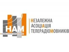 Розпочато набір до літньої школи ком'юніті медіа -2018 в UKRAINIAN MEDIA E –SCHOOL