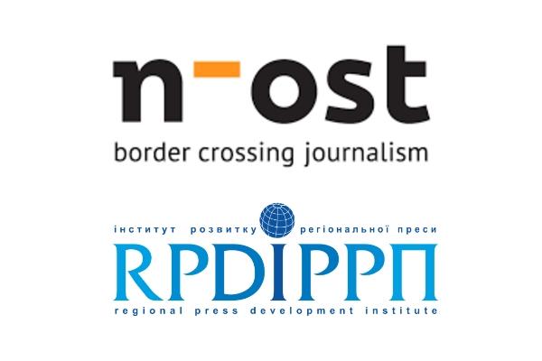 Майстер-клас з ІТ-безпеки для журналістів