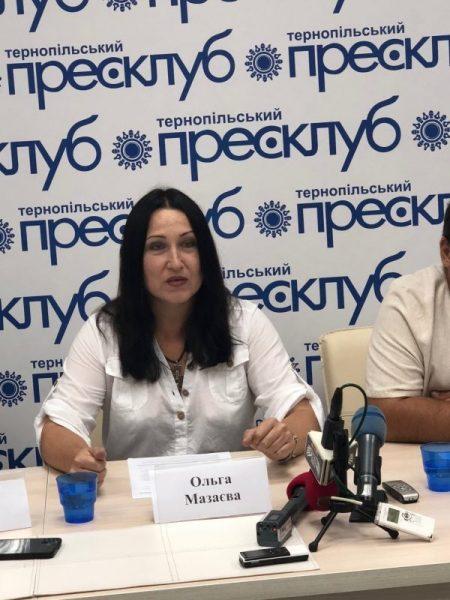Про старт громадської антикорупційної кампанії «КАТОК» на Тернопільщині