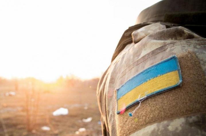 На Тернопільщині демобілізовані учасники АТО освоюють мирні професії