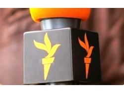 Стипендіальна програма від Радіо Свобода