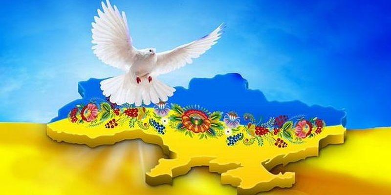Тернопіль готується  до Дня миру