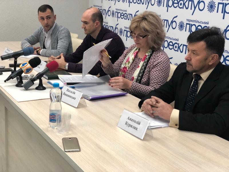 Проблеми працевлаштування педагогів обговорили у Тернополі