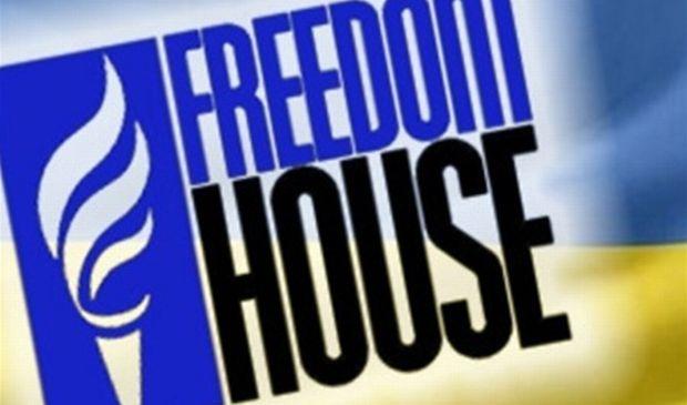 Freedom House в Україні оголошує конкурс
