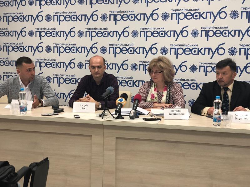 Експертне обговорення «Працевлаштування у школи Тернополя: стан і перспективи»