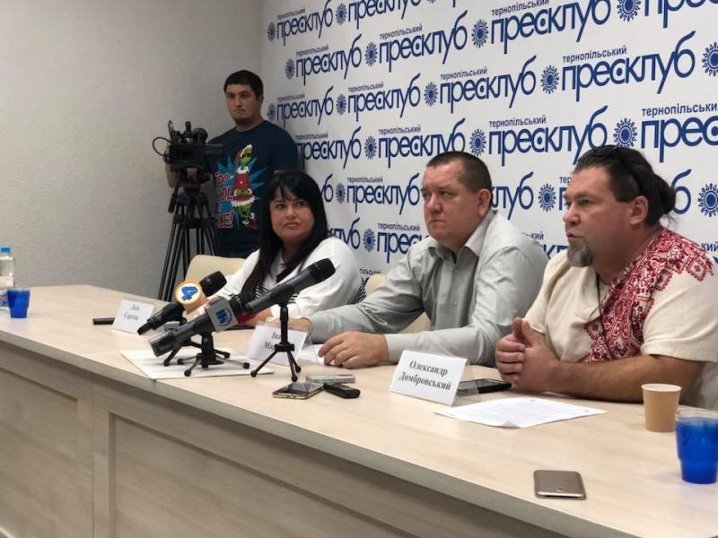 Прес-конференція щодо моніторингу прозорості та доброчесності проведення ремонтів доріг у Тернопільській області