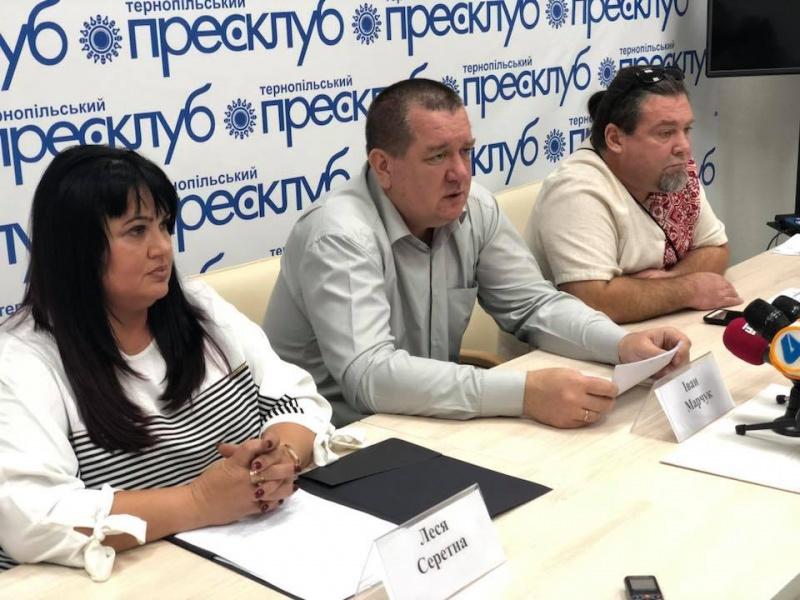 Активісти моніторитимуть доброчесність проведення ремонту доріг в області