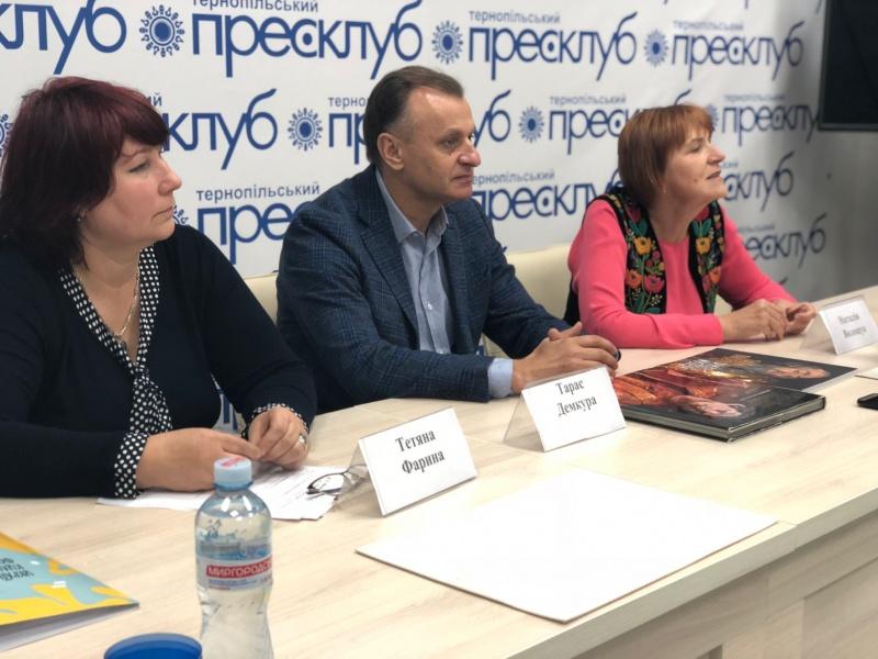 Тернополяни їдуть на Схід України презентувати мистецьку спадщину нашого краю