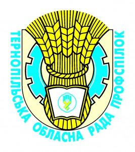 04 жовтня о 12.00 у прес-клубі оголосять про протестні акції тернопільських профспілок