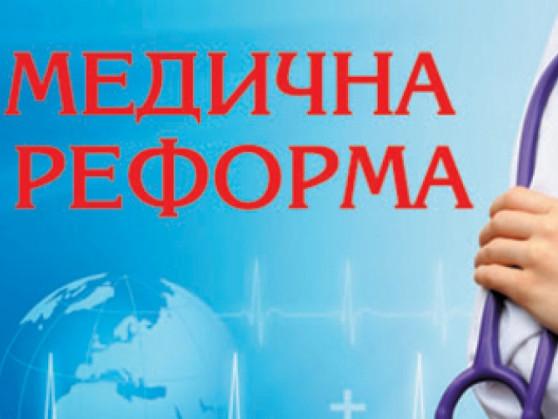 """""""Компетенція сімейного лікаря тепер значно ширша"""", – розповів тернополянам експерт Євгеній Гончар"""
