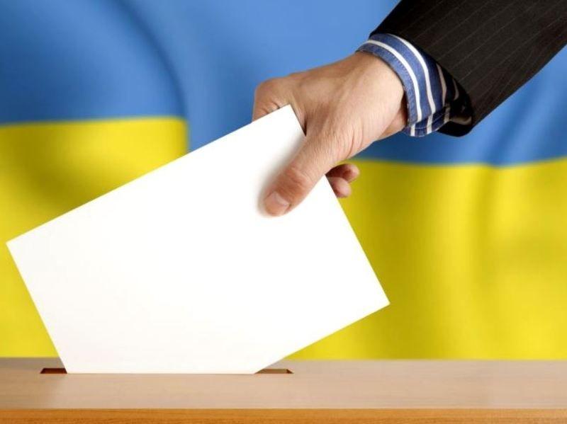 На Тернопільщині відбудуться вибори